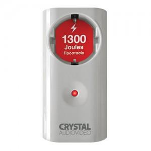 CP1-1300-70W